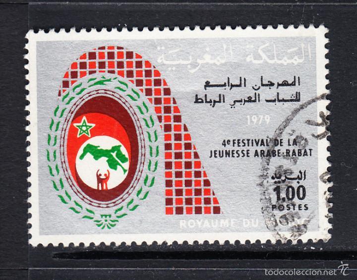 MARRUECOS 832 - AÑO 1979 - FESTIVAL ARABE DE LA JUVENTUD (Sellos - Extranjero - África - Marruecos)