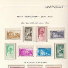 Sellos: XX/X ÁLBUM AÑOS 1956/82. Lote 59559715