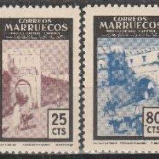Sellos: MARRUECOS . 1955. PROTECTORADO ESPAÑOL.PUERTAS TIPICAS. SERIE . ** / MNH. Lote 62509580