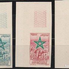Sellos: MARRUECOS .,1957. FERIA INTERNACIONAL DE CASA BLANCA. SERIE, . SIN DENTAR ** MNH. Lote 79680709