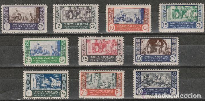 MARRUECOS 1948. COMERCIO. **.MNH (Sellos - Extranjero - África - Marruecos)