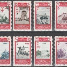 Sellos: MARRUECOS. 1952. PRO- TUBERCULOSIS. SERIE . **. MNH.. Lote 81295040