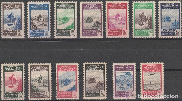 MARRUECOS. 1949. LXXV ANIVERSARIO DE LA U.P.U. SERIE / SET **. MNH. (Sellos - Extranjero - África - Marruecos)