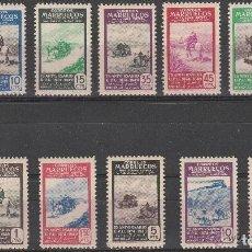 Sellos: MARRUECOS. 1949. LXXV ANIVERSARIO DE LA U.P.U. SERIE / SET **. MNH.. Lote 81295284
