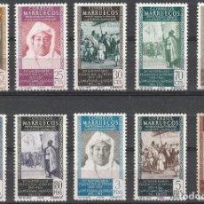 Sellos: MARRUECOS. 1953. SERIE. XXV ANIVERSARIO 1º SELLO MARROQUI. **.MNH. Lote 81295804