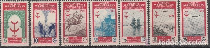 MARRUECOS. 1951. SERIE. PRO TUBERCULOSIS. **,MNH (Sellos - Extranjero - África - Marruecos)