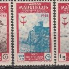 Sellos: MARRUECOS. 1951. SERIE. PRO TUBERCULOSIS. **,MNH. Lote 81296292