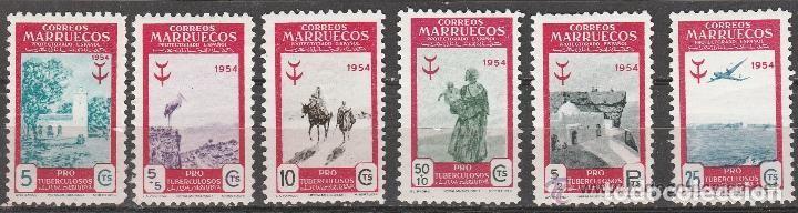 MARRUECOS. 1954. PRO TUBERCULOSIS. SERIE. / SET. **. MNH (Sellos - Extranjero - África - Marruecos)