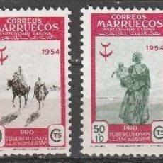 Sellos: MARRUECOS. 1954. PRO TUBERCULOSIS. SERIE. / SET. **. MNH. Lote 81296600