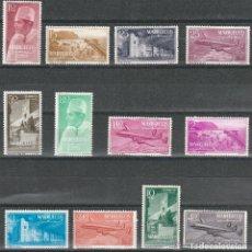 Sellos: MARRUECOS. 1956. TIPOS DIVERSOS. SERIE / SET. **. MNH. Lote 81296832
