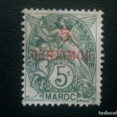 Sellos: MARRUECOS FRANCÉS , YVERT Nº 11 , NUEVO SIN GOMA. Lote 87312836