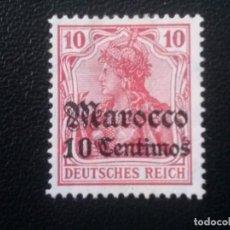 Sellos: MARRUECOS ALEMÁN, YVERT Nº 35 SIN GOMA , 1905-11. Lote 89675416
