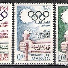 Sellos: MARRUECOS 1964 - NUEVO. Lote 99970951