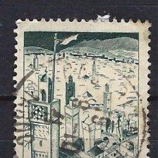 Sellos: MARRUECOS / COLONIA FRANCESA - SELLO USADO . Lote 103423551