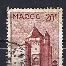 Sellos: MARRUECOS / COLONIA FRANCESA - SELLO USADO . Lote 103423723