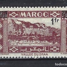 Sellos: MARRUECOS / COLONIA FRANCESA - SELLO NUEVO SOBRECARGADO. Lote 103424367