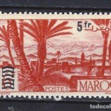 Sellos: MARRUECOS / COLONIA FRANCESA - SELLO NUEVO SOBRECARGADO. Lote 103424455