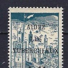 Sellos: MARRUECOS / COLONIA FRANCESA - SELLO NUEVO SOBRECARGADO Y SOBREIMPRESO. Lote 103424619