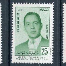 Sellos: MARRUECOS 1957 IVERT 377/9 * MOULAY HASSAN - PRINCIPE HEREDERO - MONARQUÍA. Lote 112646603