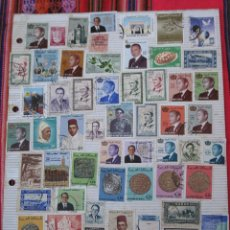 Sellos: FILATELIA - HOJA DOS CARAS / 84 SELLOS - MARRUECOS.. Lote 113417295
