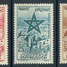 Sellos: MARRUECOS 1957 AEREO IVERT 103/5 * FERIA INTERNACIONAL DE CASABLANCA. Lote 114145215