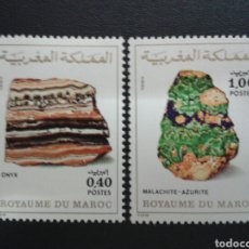 Selos: MARRUECOS. YVERT 873/4. SERIE COMPLETA NUEVA SIN CHARNELA. MINERALES.. Lote 114497648