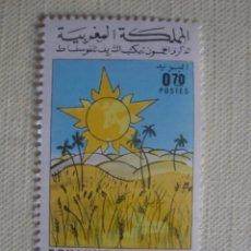 Timbres: MARRUECOS 1972. 50º ANIVERSARIO OFICINA JERIFIANA DE FOSFATOS. YVERT 628. SERIE COMPLETA NUEVO. Lote 120638051
