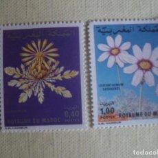 Sellos: MARRUECOS 1979. FLORES. YVERT 837 Y 838. NUEVOS SIN CHARNELA.. Lote 121465595