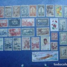 Sellos: MARRUECOS. LOTE DE 60 SELLOS USADOS DIFERENTES. Lote 121559979