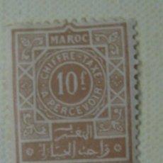 Sellos: MARRUECOS. TASA 1965. YVERT TA57. NUEVO, CON CHARNELA. Lote 121563203