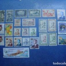 Sellos: MARRUECOS. LOTE DE 25 SELLOS USADOS DIFERENTES. Lote 121677535