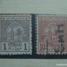 Sellos: MARRUECOS 1913. POSTES CHERIFIENNES. YVERT 9 Y 12 (1 Y 10 MAZUNAS). NUEVO Y MATASELLADO. . Lote 121815227