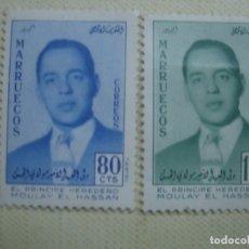Timbres: MARRUECOS INDEPENDIENTE ZONA NORTE 1957. PRÍNCIPE HEREDERO MULEY HASSAN. EDIFIL 24 Y 25. NUEVOS.. Lote 121299551
