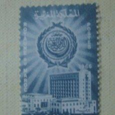 Sellos: MARRUECOS 1966. SEMANA DE PALESTINA. SERIE COMPLETA. YVERT 503. NUEVO.. Lote 122155575