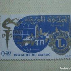 Sellos: MARRUECOS 1967. CINCUENTENARIO DEL CLUB INTERNACIONAL DE LEONES. YVERT 521. NUEVO CON CHARNELA.. Lote 122156447
