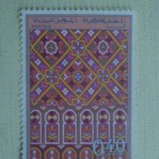 Sellos: MARRUECOS 1968. YVERT 562. NUEVO CON CHARNELA. . Lote 122157407