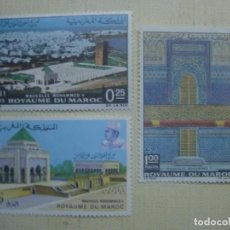 Sellos: MARRUECOS 1971. SERIE COMPLETA MAUSOLEO DE MOHAMMED V. YVERT 622-624. NUEVOS CON CHARNELA. .. Lote 122227695