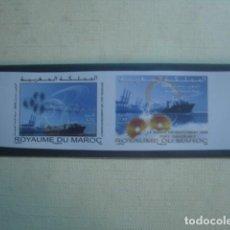 Sellos: MARRUECOS 2009 YVERT 1533-1534 PUERTO DE TÁNGER MED SERIE COMPLETA. SIN DENTAR NUEVOS SIN CHARNELA.. Lote 122715063