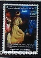 YVERT 731. GOMA ORIGINAL. FESTIVAL DE FOLCLORE (Sellos - Extranjero - África - Marruecos)
