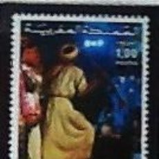 Sellos: YVERT 731. GOMA ORIGINAL. FESTIVAL DE FOLCLORE. Lote 123779443