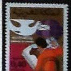 Sellos: YVERT 730. GOMA ORIGINAL. COLECCIONISMO DE SELLOS. Lote 123780063