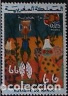 YVERT 732. GOMA ORIGINAL. DÍA DEL NIÑO (Sellos - Extranjero - África - Marruecos)