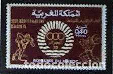 YVERT 735. GOMA ORIGINAL. JUEGOS DEL MEDITERRÁNEO. (Sellos - Extranjero - África - Marruecos)