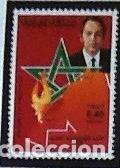 YVERT 779. GOMA ORIGINAL. LA MARCHA VERDE (Sellos - Extranjero - África - Marruecos)