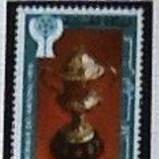 Sellos: YVERT 780. GOMA ORIGINAL. COPA DE FÚTBOL DE NACIONES DE ÁFRICA. Lote 124118515
