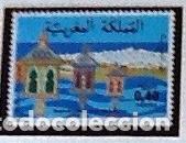 YVERT 788. GOMA ORIGINAL. PROCESIÓN DE VELAS DE SALÉ (Sellos - Extranjero - África - Marruecos)