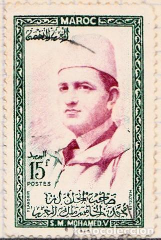 1956 - MARRUECOS - MOHAMED V - YVERT 364 (Sellos - Extranjero - África - Marruecos)