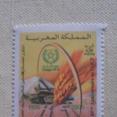 Timbres: MARRUECOS 2005 SERIE COMPLETA 85º ANIVERSARIO OFICINA JERIFIANA DE FOSFATOS. YVERT 1374. MNH. Lote 125224123