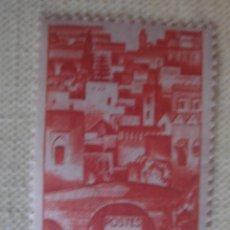 Timbres: MARRUECOS FRANCÉS 1947. YVERT 247. PUENTE DE BEIN EL MDUM Y MOLINOS DE FEZ. NUEVO SIN CHARNELA.. Lote 127558975