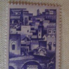 Timbres: MARRUECOS FRANCÉS 1947. YVERT 248. PUENTE DE BEIN EL MDUM Y MOLINOS DE FEZ. NUEVO SIN CHARNELA.. Lote 127559007